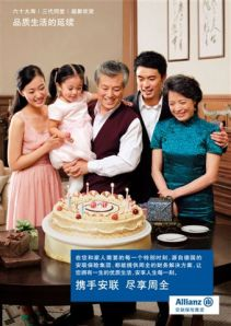 Betonung der Familie in einer Allianz-Werbung