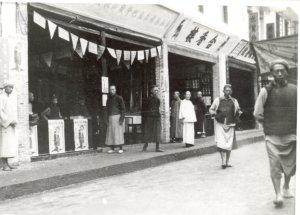 """Geschmückter Verkaufsraum eines Händlers während der """"Indanthrentage"""". © Corporate History / Unternehmensarchiv BASF (Ludwigshafen)"""