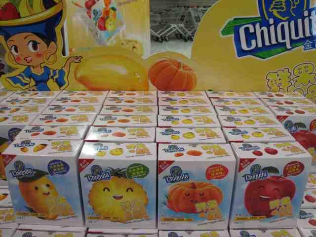 Neueinführung 2012: Chiquita Frucht Chips bestechen mit ihren zum Leben erweckten, lächelnden Früchten. © at