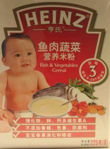 Heinz Babynahrung in Fisch & Gemüse-Note für die kleinen Schätzchen (宝宝) bis zu 24 Monaten. © at