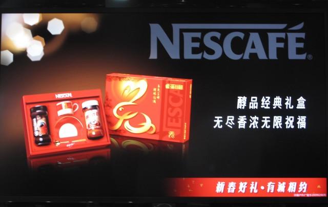 Tradition als Marketingstrategie genutzt: Geschenkverpackungen anlässlich des Chinesischen Neujahrsfests.