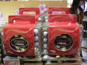 Ferrero Geschenkbox anlässlich des Chinesischen Neujahrs.
