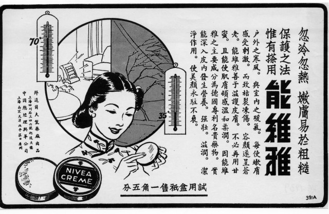 Fähigkeit, Schönheit zu bewahren: Nivea-Werbung aus den 30er Jahren. © Corporate Communications / Corporate & Brand History Beiersdorf (Hamburg)