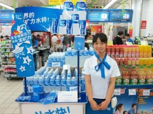 Degustation an einem Verkaufsstand der Marke Pocari. © at