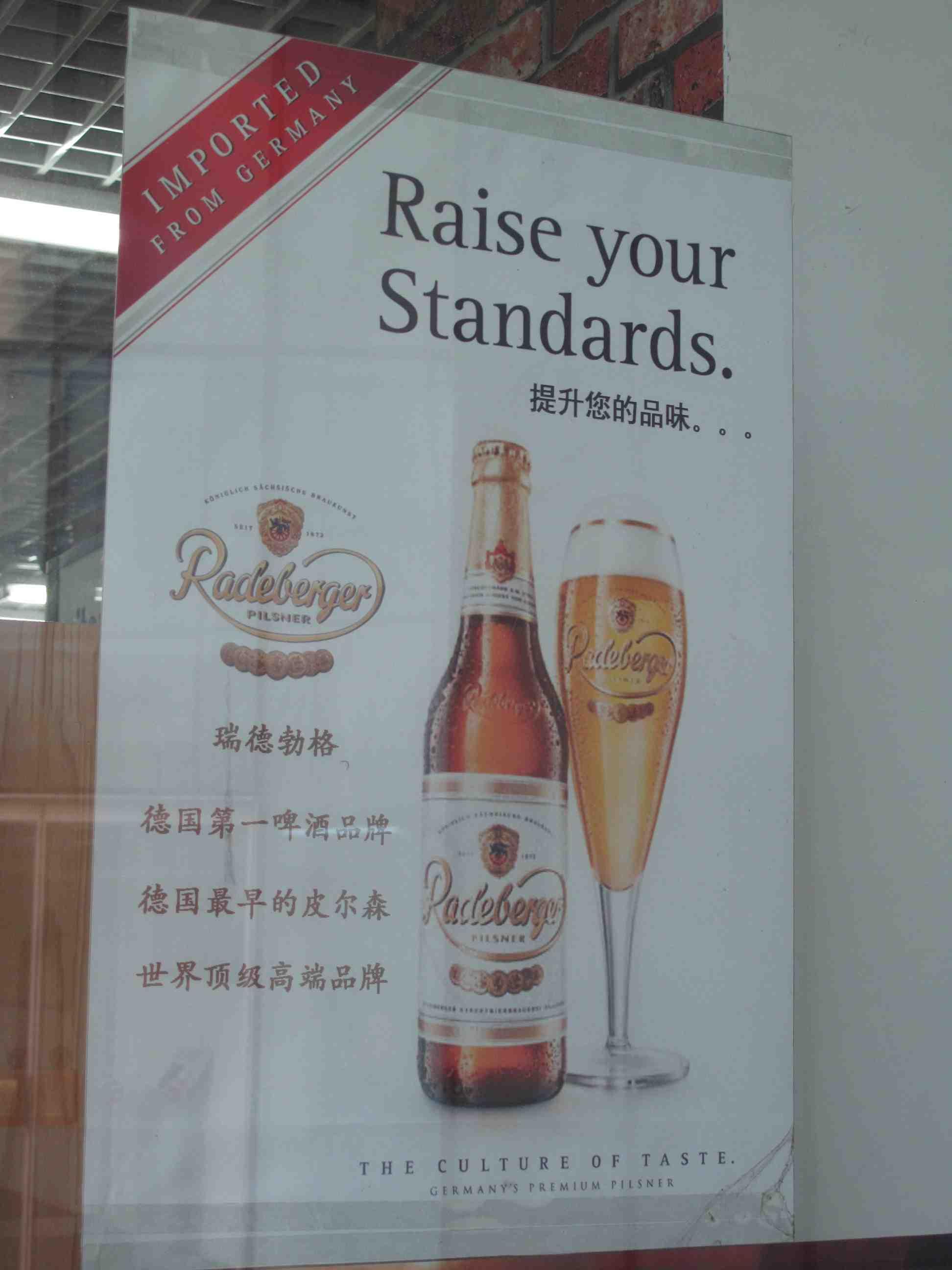 Made In Auslndische Marken In China Gefragt China