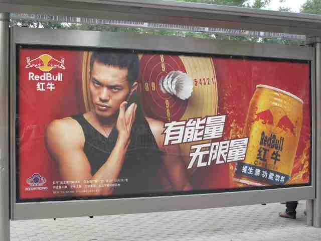 Red Bull wirbt in China mit dem Ausnahme-Badmintonspieler Lin Dan.