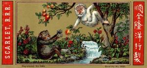 Erfolg mit chinesischen Klassikern: Die Bayer AG bezieht sich in ihrer Werbung auf die legendäre Reise des Affenkönigs nach Westen. © Archiv der Bayer AG (Leverkusen)