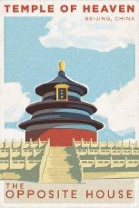 Integration chinesischer Symbole in der Werbegestaltung: The Opposite House Peking.