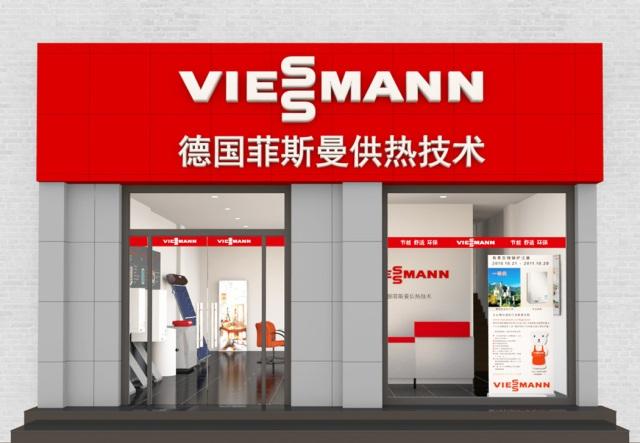 Den Einzelhandel erobert: Innerhalb eines Jahres eröffnete Viessmann fast 200 Showrooms in einheitlichem Corporate Design in China.