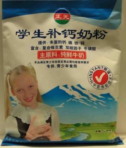 Das chinesische Milchpulver Zhengyuan von Yaolan wird von einem hellblonden, blauäugigen Mädchen beworben. © at