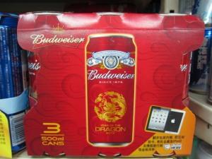 Auch Budweiser setzt in seiner Werbung auf die Magie des Drachen. © at