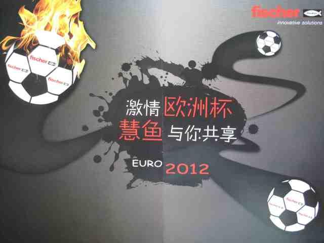 EM-2012-Spielplan von fischer © at