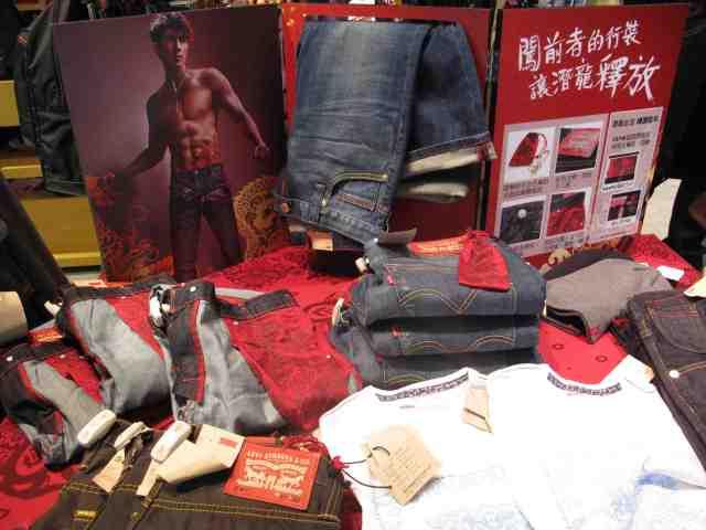Levis in China: Unterschiedliche Körpergrößen und -proportionen verlangen nach Marktanpassung. © at