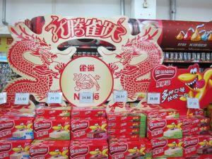 Nestlé-Produktaufsteller mit rot-goldenen Drachen. © at