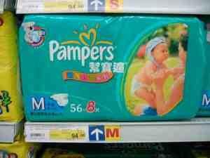中號 steht in China für die Größe M, hier: Babywindeln von Pampers. © at