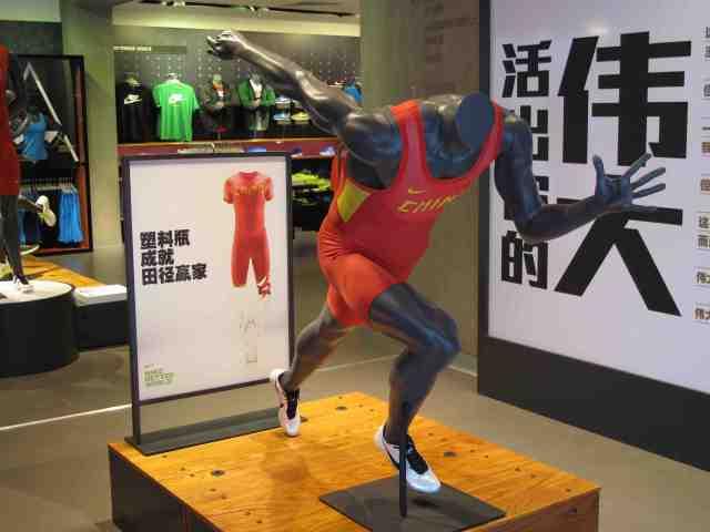 Chinageschäft eher Dauerlauf als Sprint. © at