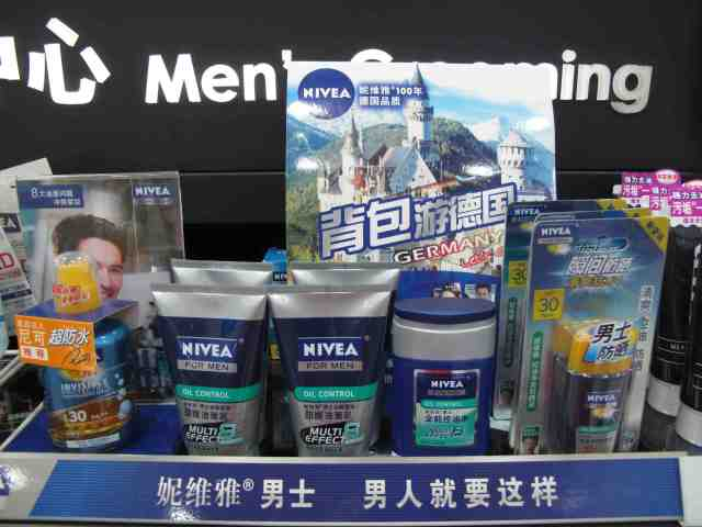Nivea in China. © at