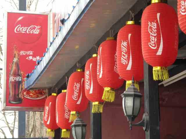 Coca-Cola. © at