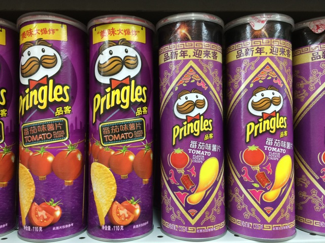 Pringles-Sonderaufmachung mit Tomaten-Lampions. © at