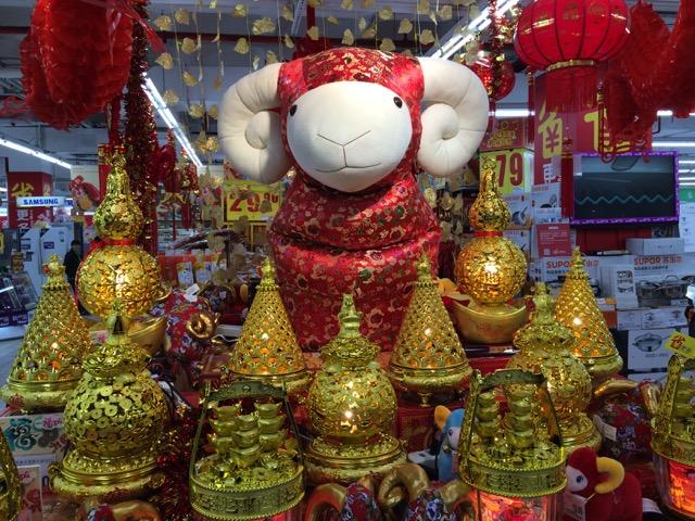Rote und goldene Farbtöne dominieren das Neujahrsfest. © at