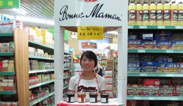 Bonne-Maman-china-marketing-blog