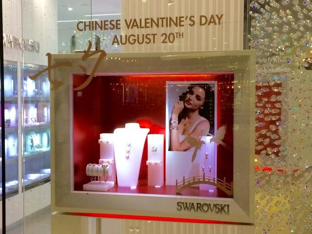 Kristallschmuck von Swarovski zum chinesischen Valentinstag. © at