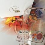 Mondhase auf Häagen-Dazs-Kaffeebecher. © at