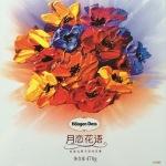 Blumenmalereien von Osnat Tzadok. © at