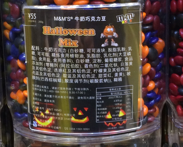 m&m's Halloween Mix. © at