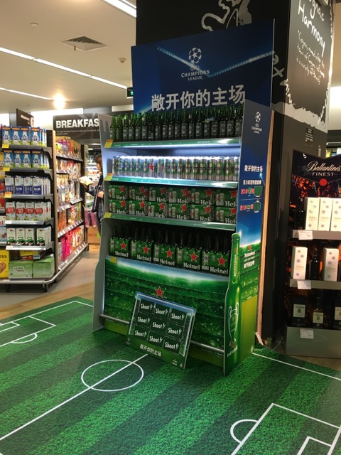china-marketing-blog-heineken-uefa-2016