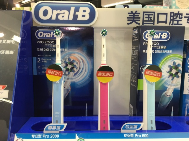 china-marketing-blog-oral-b-braun