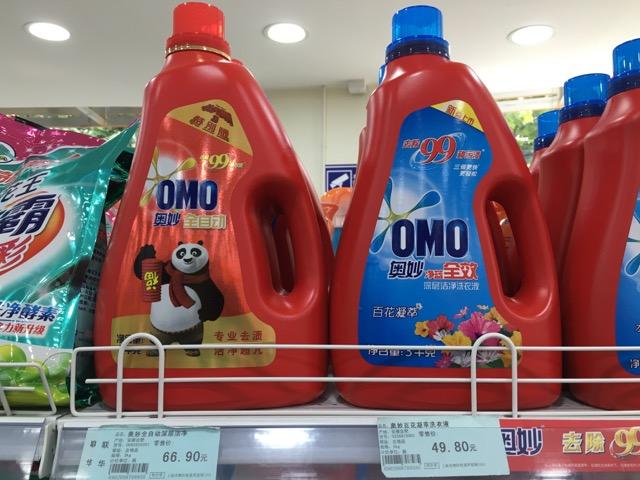 Kongfu Panda auf OMO Flüssigwaschmittel @ at