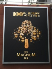 china-marketing-blog-magnum-pleasure-store-imported-chocolate
