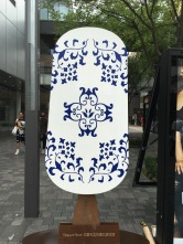 china-marketing-blog-magnum-pleasure-store-taikoo-li-sanlitun-swire