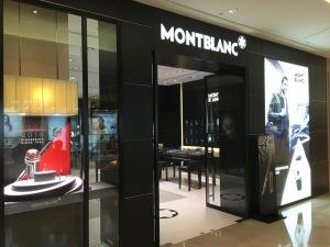 Montblanc Boutique, Shin Kong Mitsukoshi, Taipeh. © at