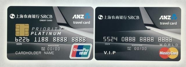 Kreditkartenwerbung im Zeichen der Acht. © at