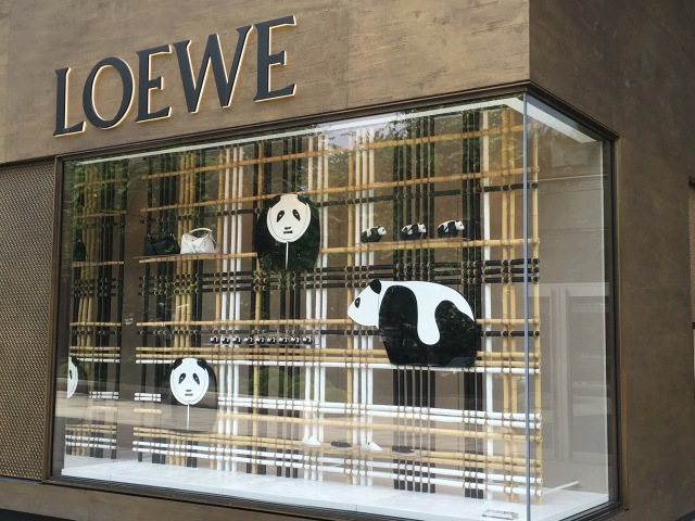 Loewe Panda-Kollektion. @ at