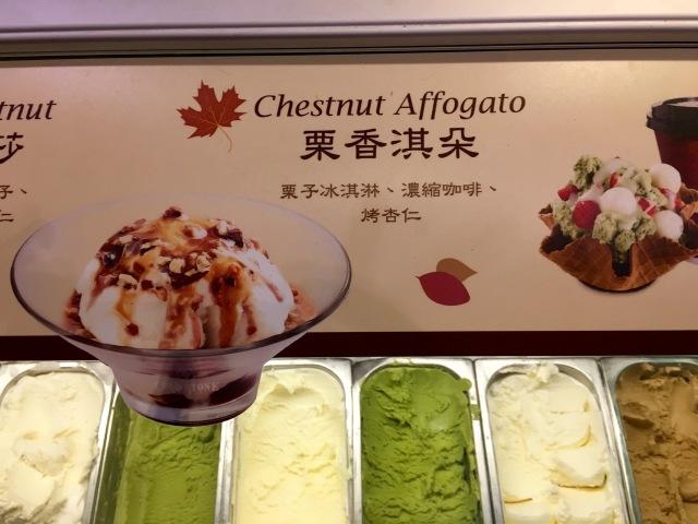 Cold Stone Creamery in Taiwan: Herbstspezialität Kastanieneiscreme. © at
