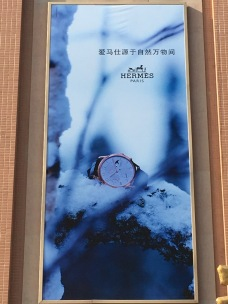 china-marketing-blog-hermes