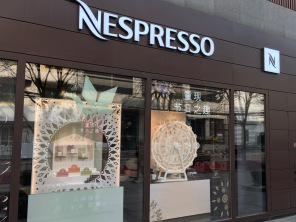 china-marketing-blog-nespresso