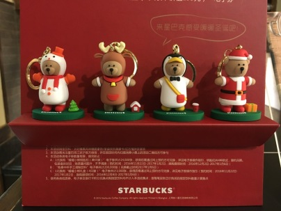 china-marketing-blog-starbucks