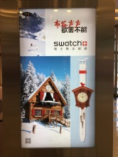 china-marketing-blog-swatch