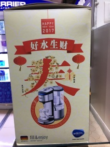 china-marketing-blog-brita-cny