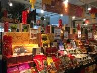 china-marketing-blog-citysuper-cny
