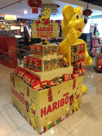 china-marketing-blog-haribo-cny