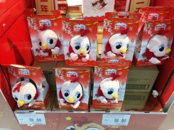 china-marketing-blog-kinder-schokolade-cny