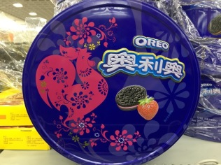 china-marketing-blog-oreo-cny