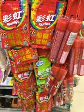 china-marketing-blog-skittles-cny