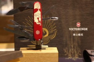 china-marketing-blog-victorinox-cny