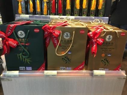 china-marketing-bog-artemis-cny